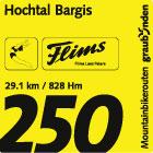 Hochtal Bargis