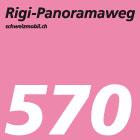 Rigi-Panoramaweg